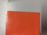 pvh-tkan-oranjevaya.JPG